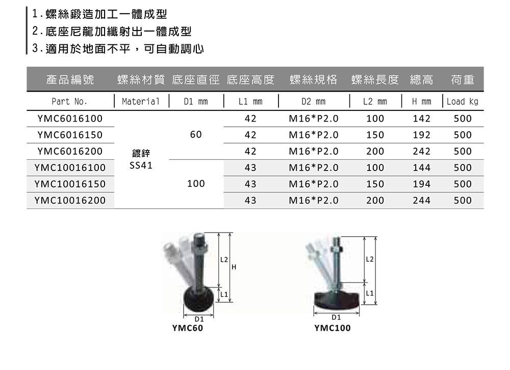 proimages/pro18/YMC-10016.jpg