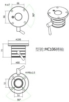 MC106 轉軸